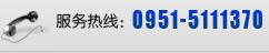 火狐体育官网注册火狐体育手机官网公司电话