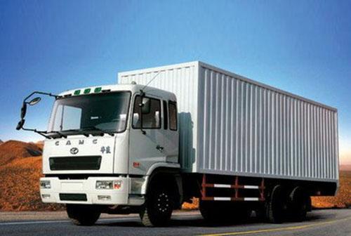 15吨普通厢式车辆,长9.6米 宽2.2米 高2.5