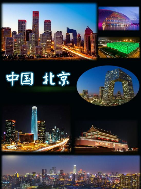 火狐体育官网注册至北京运输专线
